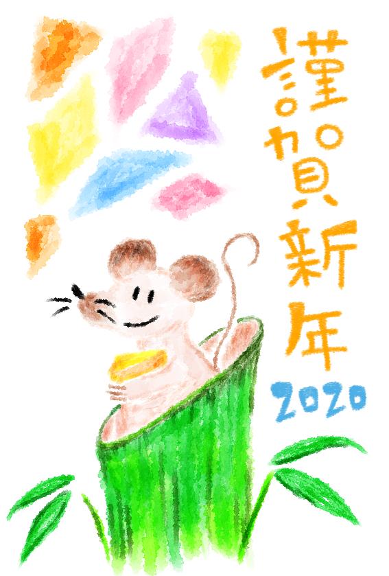 [1~3月限定]フィラリア・ノミ・ダニ通年予防キャンペーン